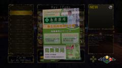 Shenmue-3-Screenshot-2020.08.23-13.11.33.43