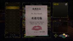 Shenmue-3-Screenshot-2020.08.23-13.12.53.61