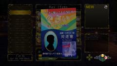 Shenmue-3-Screenshot-2020.08.23-13.12.59.33