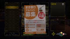 Shenmue-3-Screenshot-2020.08.23-13.13.06.90