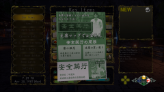 Shenmue-3-Screenshot-2020.08.23-13.13.26.84