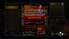 Shenmue-3-Screenshot-2020.08.23-13.13.29.87