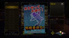 Shenmue-3-Screenshot-2020.08.23-13.13.46.20
