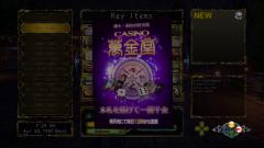 Shenmue-3-Screenshot-2020.08.23-13.13.49.23