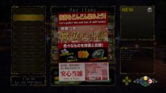 Shenmue-3-Screenshot-2020.08.23-13.13.55.01