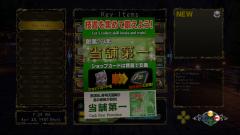 Shenmue-3-Screenshot-2020.08.23-13.13.58.07