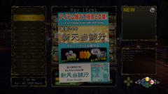 Shenmue-3-Screenshot-2020.08.23-13.14.01.48