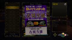 Shenmue-3-Screenshot-2020.08.23-13.14.05.58