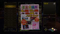 Shenmue-3-Screenshot-2020.08.23-13.14.11.68