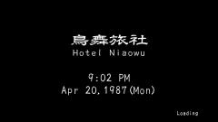 Hotel-Niawou