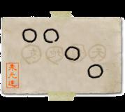 Zhang-DLC-Chawan-Sign-2