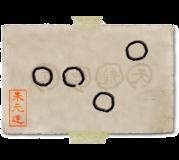 Zhang-DLC-Chawan-Sign-4