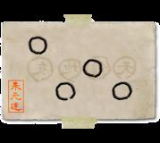 Zhang-DLC-Chawan-Sign-5