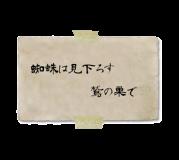 Zhang-DLC-Note-2