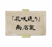 Zhang-DLC-Note-3