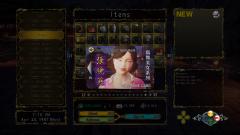 Shenmue-3-Screenshot-2020.08.23-14.19.02.56