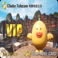 Shenmue III In-Game Screenshots
