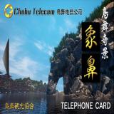 TX_BG_TELcard_03_BC