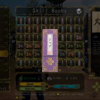Shenmue III Skill Books