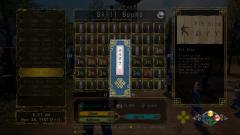 Shenmue-3-Screenshot-2020.08.23-12.11.29.42