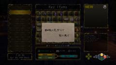 Shenmue-3-Screenshot-2020.08.23-13.16.15.18