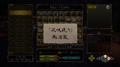 Shenmue-3-Screenshot-2020.08.23-13.16.24.67