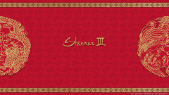 Shenmue_III_patternC_PC-1920-x-1080
