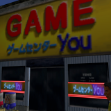 Shenmue Locations