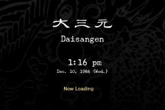 Daisangen-0