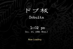 Dobuita-0