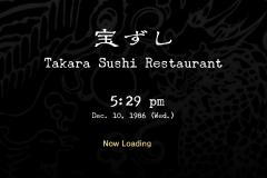 Takara-Sushi-0