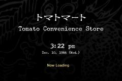 Tomato-Mart-0