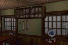 Yamaji-Soba-5