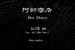 Abe-Store-0