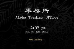 Alpha-Trading-0