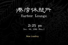 Harbor-Lounge-0
