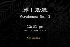 Old-Warehouse-No-1-0