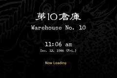 Old-Warehouse-No-10-0