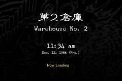 Old-Warehouse-No-2-0