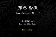 Old-Warehouse-No-6-0