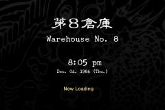 Old-Warehouse-No-8-0
