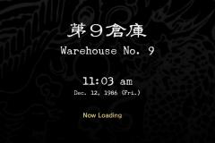 Old-Warehouse-No-9-0