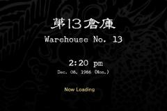 Warehouse-No-13-0