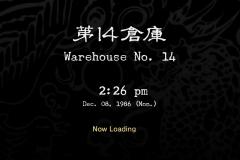 Warehouse-No-14-0