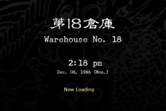 Warehouse-No-18-0