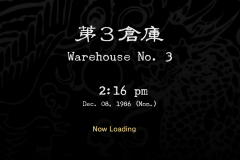 Warehouse-No-3-0