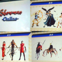 Shenmue Online Concept art