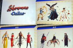 Shenmue Online Concept Art 1