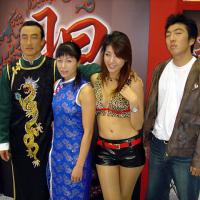 Kamex (Korea) 2004