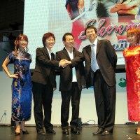 Tokyo Game Show 2004